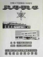DSC01997.jpg
