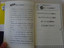 DSC04612.jpg