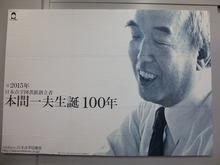 P1070486.jpg