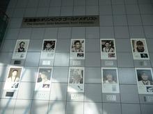 kitae-ru (2).jpg