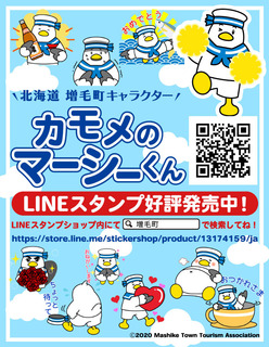 200917_sticker-pr.jpg