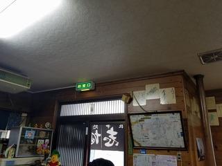 20170625_124455.jpg