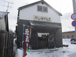 260131-1.jpg