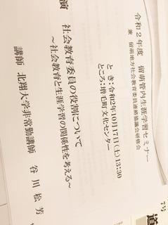 C4C9A8F3-AFA3-4C65-84AB-3A2EF01FC40E.jpeg