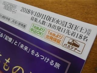 DSCN7123.jpg