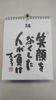DSC_1353.JPG