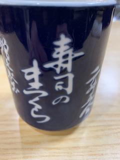 IMG_6473.JPG