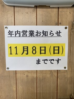 IMG_8047.JPG