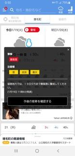 Screenshot_20210119-125043_Y21.jpg