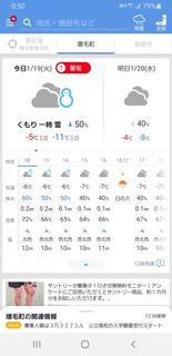 Screenshot_20210119-125050_Y21.jpg