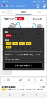 Screenshot_20210202-111436_Y21-18554.jpg