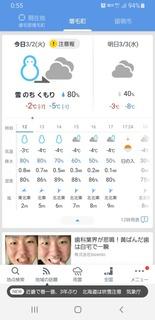 Screenshot_20210302-125546_Y21.jpg
