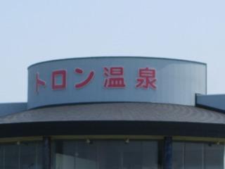 s-IMG_2120.jpg
