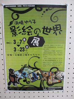 s-IMG_3215.jpg