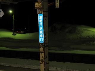 s-IMG_3240.jpg