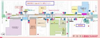 チカホ詳細マップ.jpg